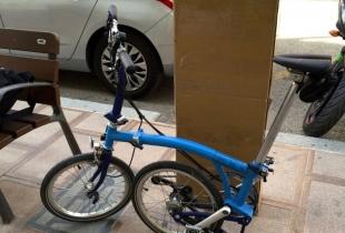 montaje bicicleta surly troll - 1 de 31