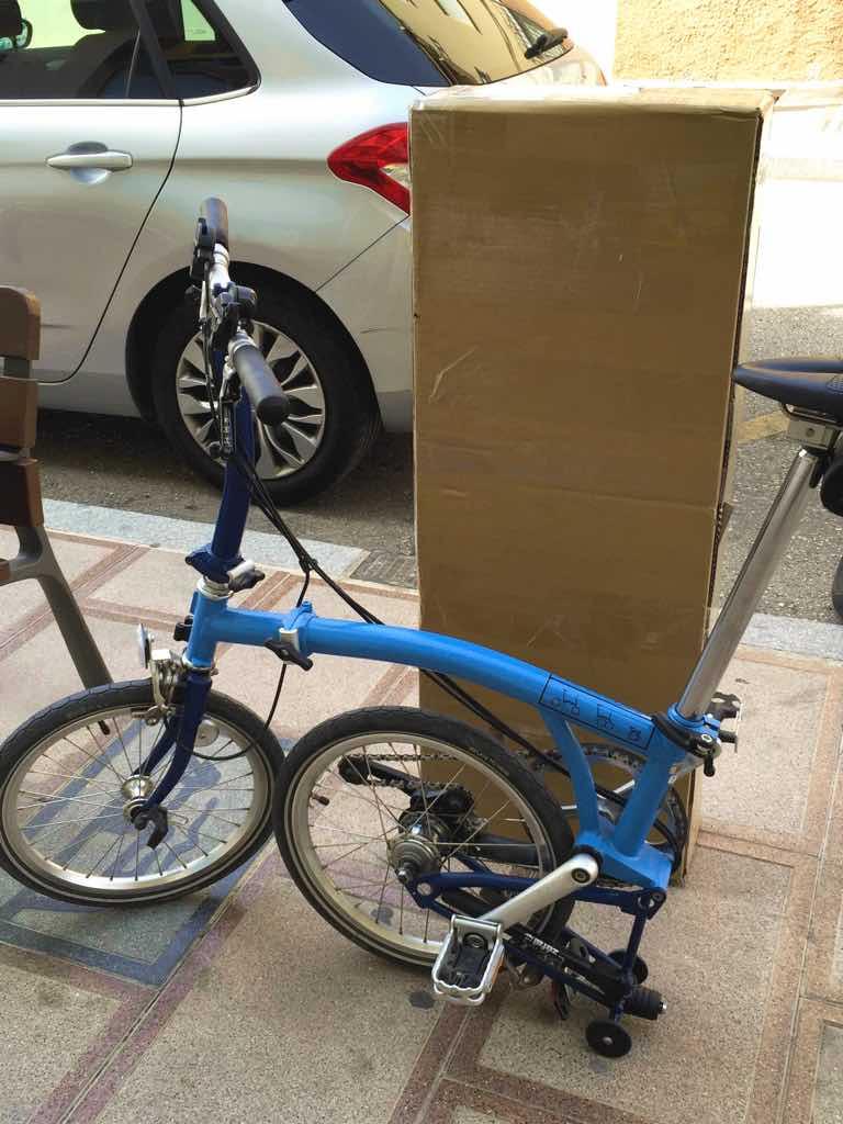 Dónde comprar bicicletas Surly